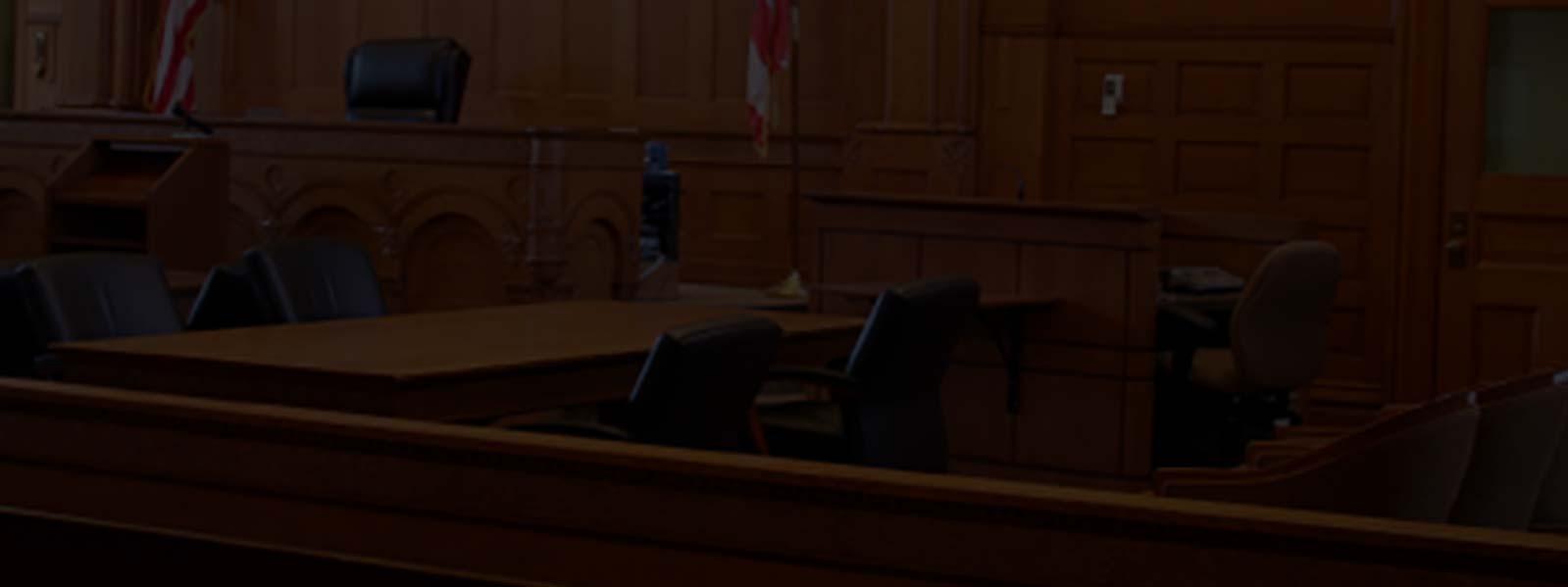 courtroom banner